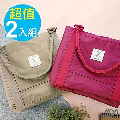 【暢貨出清】JIDA 簡約質感大容量旅行手提/拉桿收納包(2入)