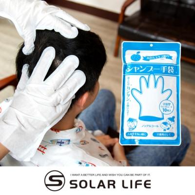 索樂生活 (10入)日本製 免沖水頭皮清潔乾洗頭手套-天然花果香/臥床患者 坐月子