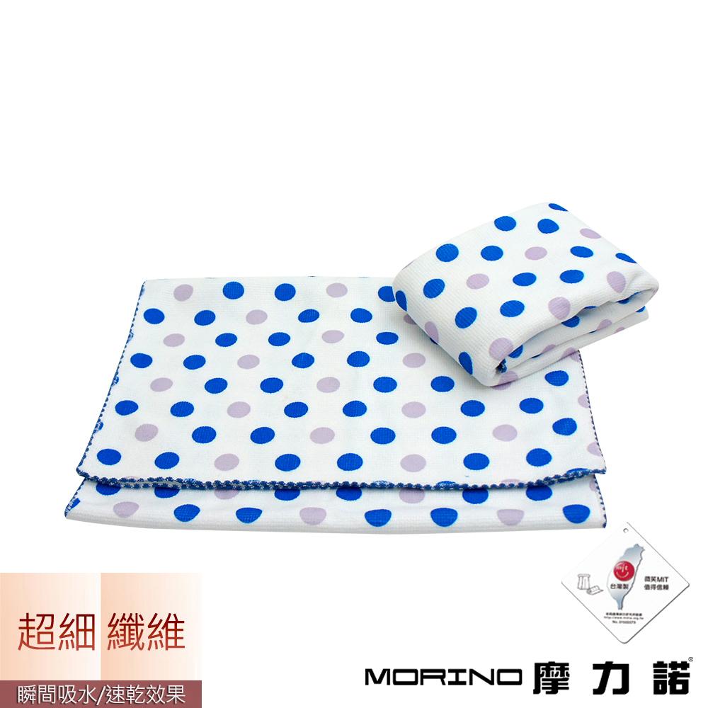 超細纖維印花擦髮巾(超值4入組)  MORINO摩力諾