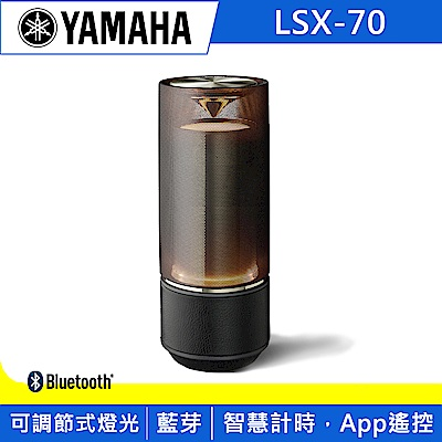 Yamaha 可攜式藍牙音響 LSX- 70