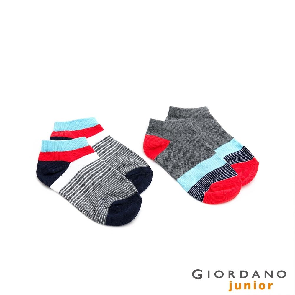 GIORDANO  童裝繽紛撞色短襪(兩雙入) - 04 中花灰x標誌海軍藍