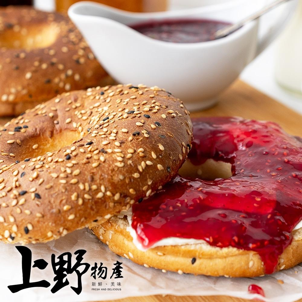 【上野物產】台灣義美製作 原味貝果 (540g±10%/6個/袋)x5袋