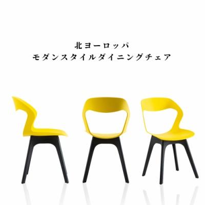 E-home Diva北歐現代造型餐椅 黃色
