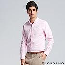 GIORDANO 男裝刺繡牛津紡襯衫-88 粉色