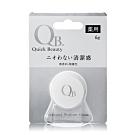 即期品-白金級QB持久體香膏6g買一送一