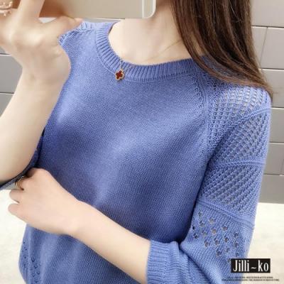 JILLI-KO 簍空設計針織衫- 藍/咖