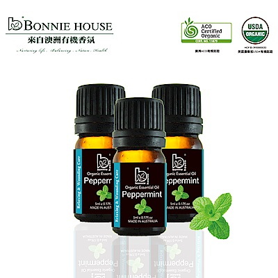 Bonnie House 雙有機認證薄荷精油5ml3入組