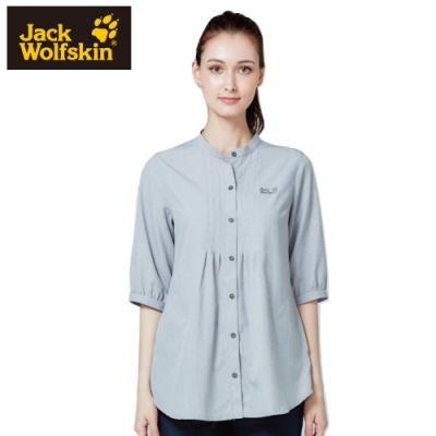 【Jack Wolfskin 飛狼】女 短袖排汗襯衫 長版『淺灰』