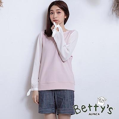 betty's貝蒂思 收邊條紋配色寬鬆短褲(條紋紅)