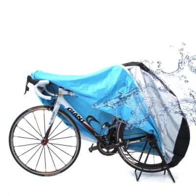 頂級防雨防塵自行單車罩附收納袋.190T塗銀滌綸布防水防曬防風插扣設計不鬆脫自行車防塵套