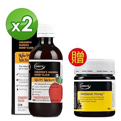 【Comvita 康維他】草莓蜂膠蜜糖露200ml 2瓶組