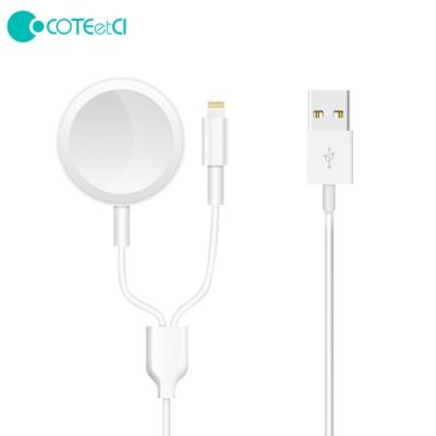 哥特斯 Apple Watch手錶無線充電器 Lightning手機充電線 二合一