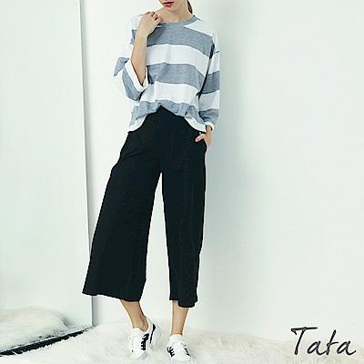 條紋衣寬褲兩件式套裝 共二色 TATA