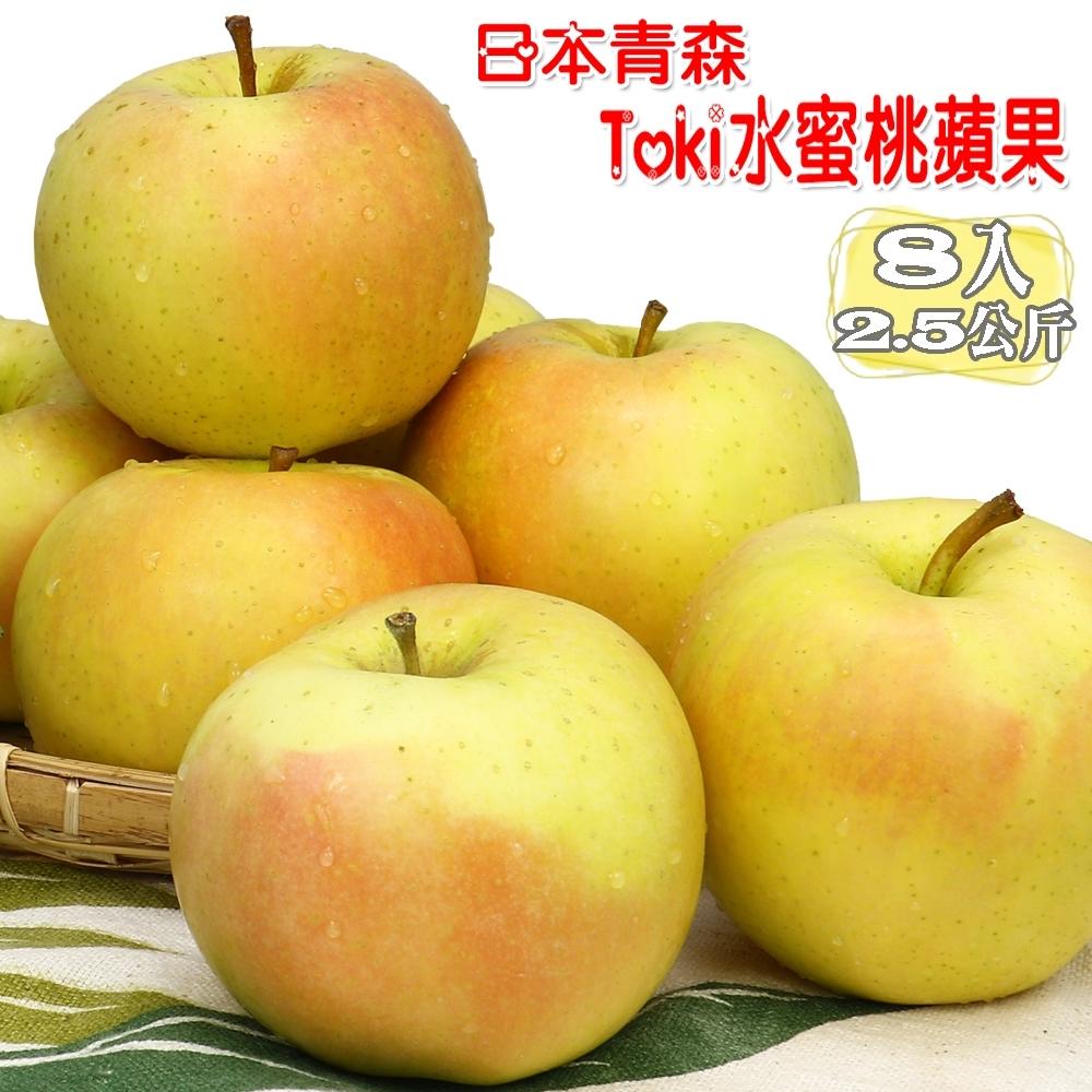 愛蜜果 日本青森Toki水蜜桃蘋果8顆禮盒(約2.5公斤/盒)
