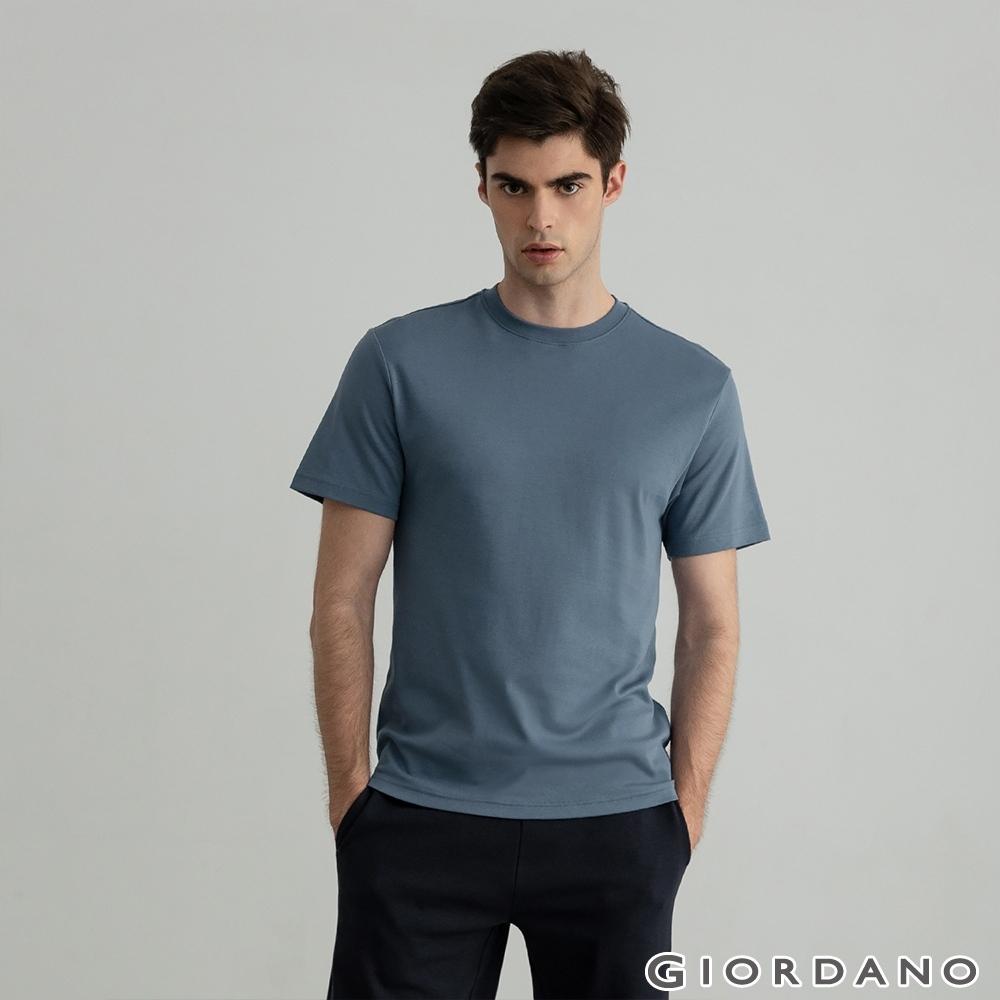 GIORDANO 男裝SMART素色圓領T恤 - 07 星光藍