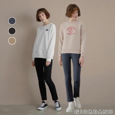 【時時樂】GIORDANO女裝中腰標準窄管休閒褲(3色任選)