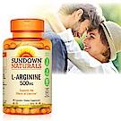 Sundown日落恩賜 特極精胺酸(90粒/瓶)