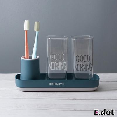 E.dot 簡約廚浴收納瀝水架/置物架
