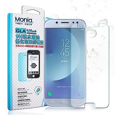 MONIA Samsung Galaxy J5 Pro 日本頂級疏水疏油9H鋼化玻璃膜