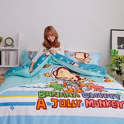 獨家潮牌 BANANA MONKEY 猴子全版印花法藍紗單人被套床包三件組 星際奇航