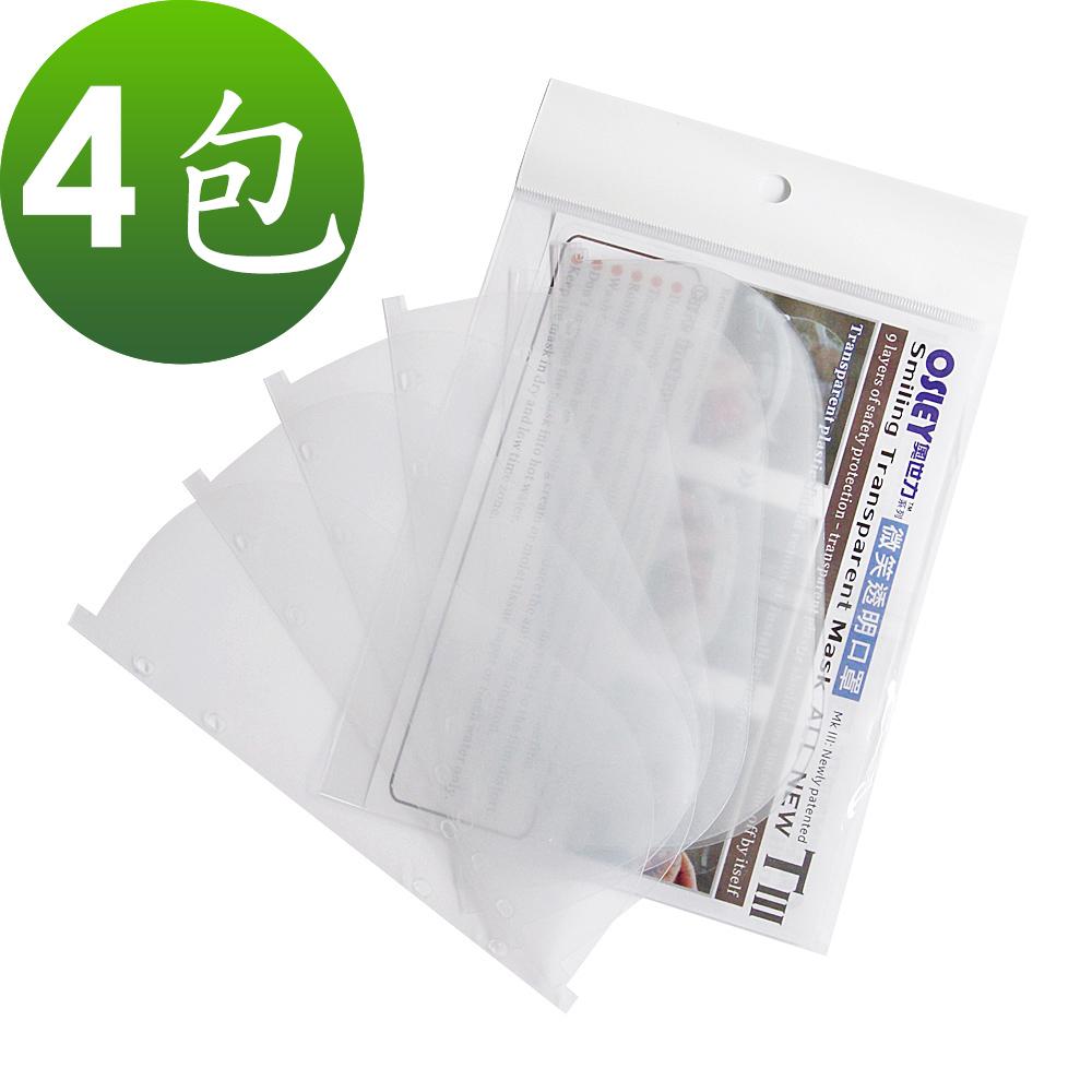 金德恩 奧世力補充包膠片口罩10入x4包