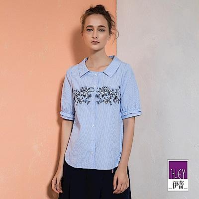 ILEY伊蕾 花朵刺繡輕薄條紋襯衫(藍)
