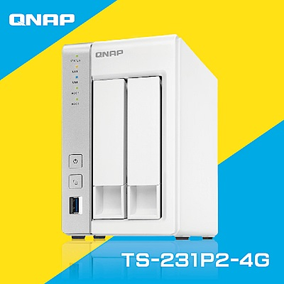 QNAP 威聯通 TS-231P2-4G 2Bay 網路儲存伺服器