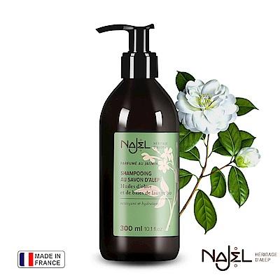 法國Najel茉莉花阿勒坡古皂洗髮露300ml