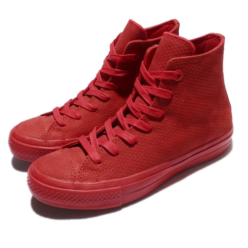 Converse 休閒鞋 All Star II 高筒 女鞋