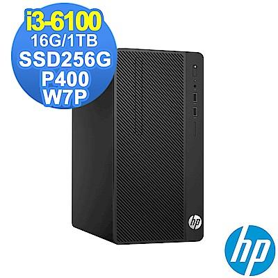 HP 280 G3 i3-6100/16G/1TB+256G/P400/W7P