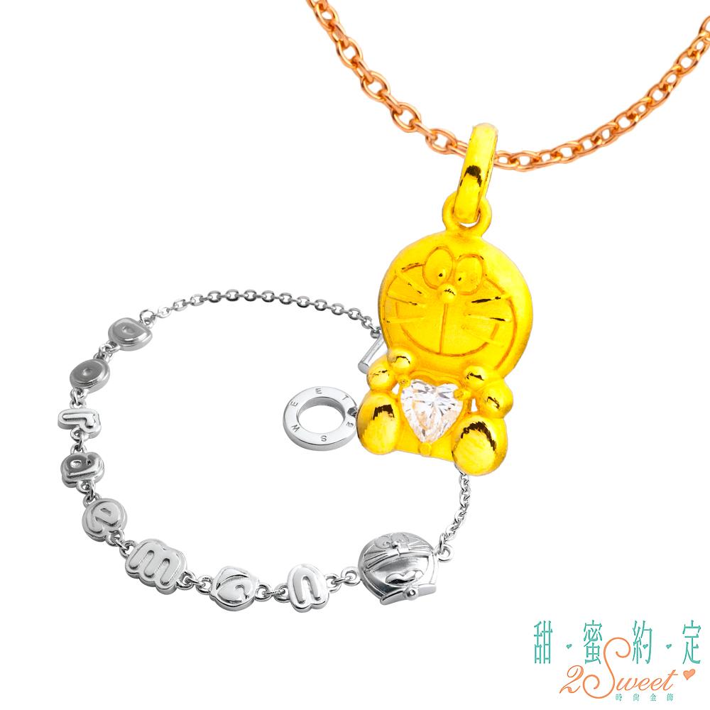 甜蜜約定 Doraemon 唯一哆啦A夢黃金墜子+回憶當年純銀手鍊