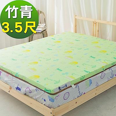 米夢家居-夢想家園系列-冬夏兩用高磅數天然涼爽竹青純棉透氣床墊-單人加大3.5尺(青春綠)