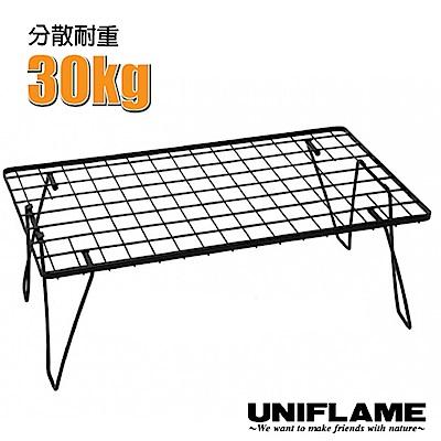 UNIFLAME 新款 不鏽鋼摺疊多功能置物網架_限量黑