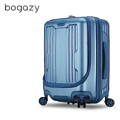 Bogazy 宇宙甜心20吋商務箱拉絲紋行李箱(銀藍色)