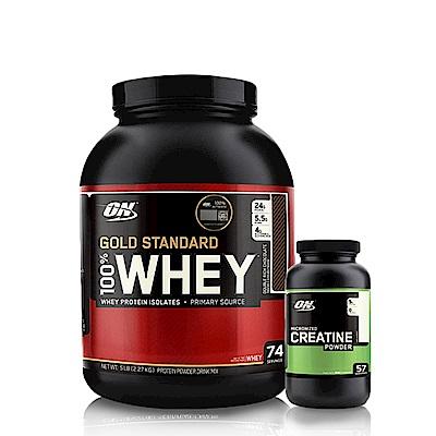 [美國 ON]金牌WHEY乳清蛋白(5磅)+肌酸300公克