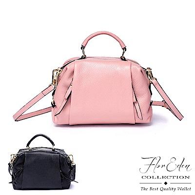 Flor Eden - 韓版氣質典雅女款真皮手提肩背包-共2色