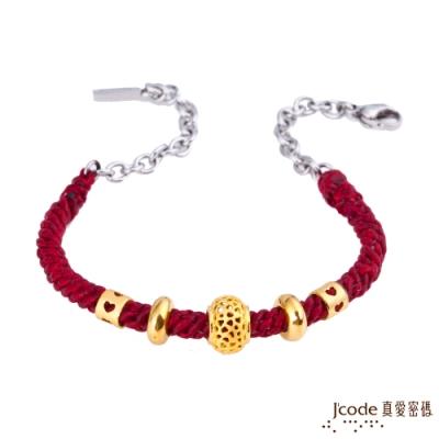 (無卡分期6期)J code真愛密碼 幸福情網(廣告款)黃金手鍊-紅編織蠟繩