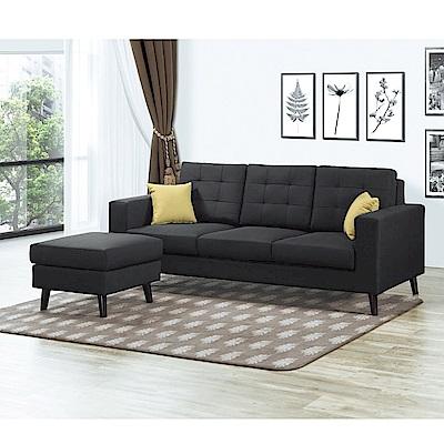 MUNA凱恩L型布沙發(三人座沙發)   212X152X92cm