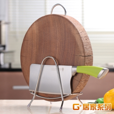 G+居家 304不鏽鋼桌上型砧板架