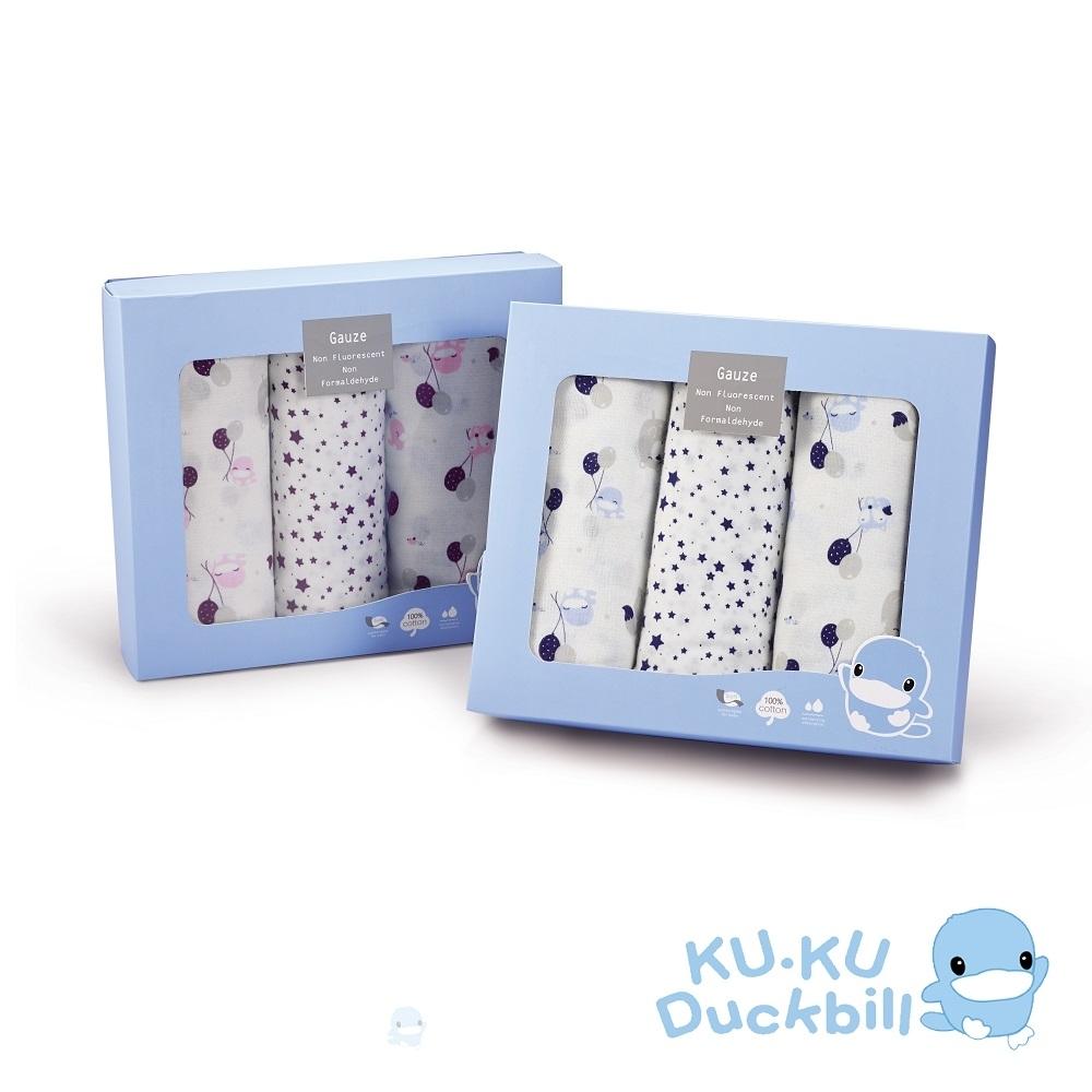 KUKU酷咕鴨 夢想氣球紗布大浴巾禮盒3件組(酷涼幻彩藍/酸甜蜜桃粉)