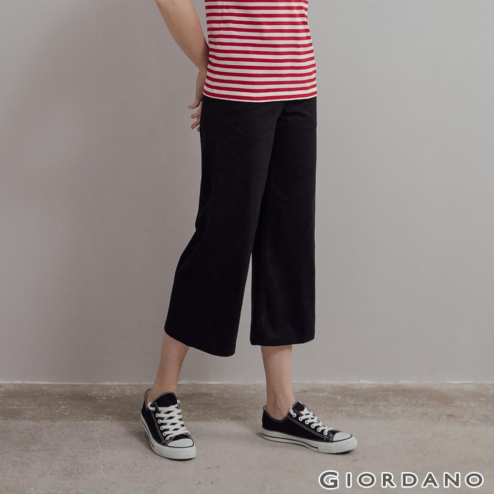 GIORDANO 女裝素色修身寬褲 - 09 標誌黑