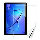 Xmart HUAWEI MediaPad T3 10 9.6吋  高透光亮面保護貼