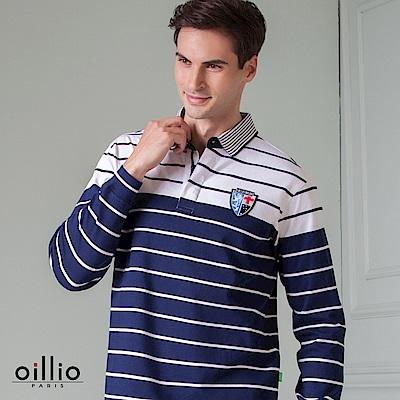 歐洲貴族 oillio 長袖POLO 雙色搭配 簡約條紋 藍色
