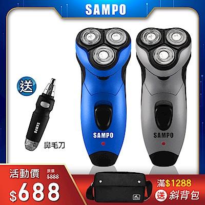 【SAMPO 聲寶】3D水洗三刀頭電動刮鬍刀 EA-Z1811WL(電鬍刀/鬢角刀)