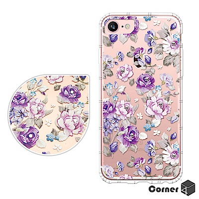 Corner4 iPhone8/7/6s/6 4.7吋奧地利彩鑽防摔手機殼-紫薔...