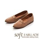 Fair Lady Soft芯太軟 一字金屬飾釦尖頭樂福平底鞋 可可
