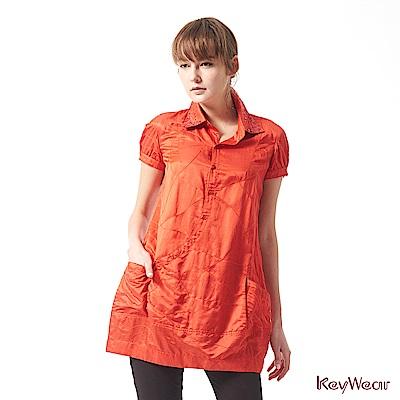 KeyWear奇威名品    優雅圖騰貴氣絲棉洋裝-橘紅色