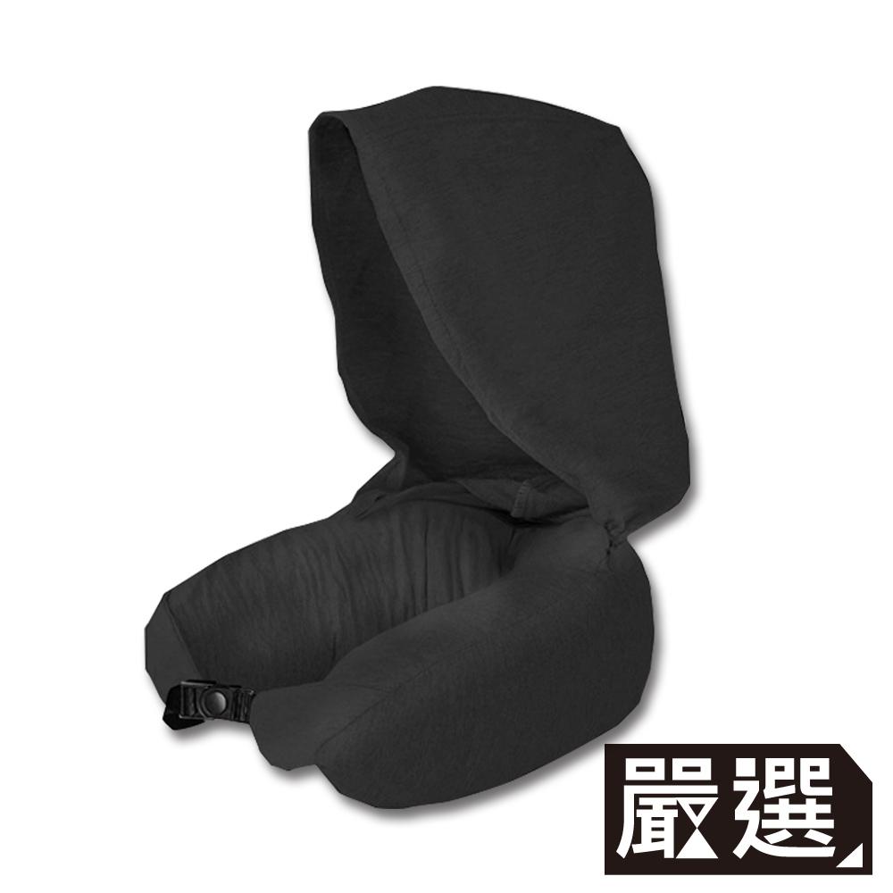 嚴選  升級加帽款U型枕/戶外旅遊舒眠頸枕/午睡枕/飛機枕
