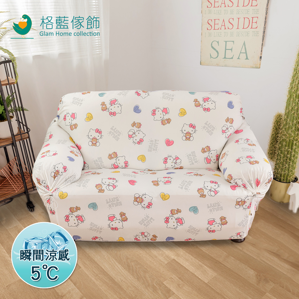 【格藍傢飾】Hello Kitty涼感彈性沙發套1+2+3人座-俏皮白