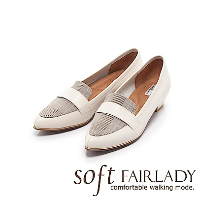 Fair Lady Soft芯太軟 格紋拼接尖頭樂福低跟鞋 咖格紋